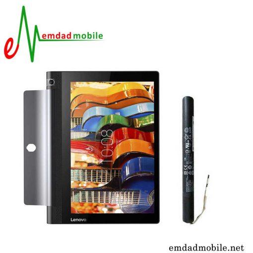 قیمت خرید باتری اصلی تبلت لنوو Lenovo Yoga Tablet 10