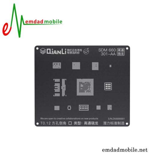 قیمت خرید شابلون 3D ریبال برند کیانلی مدل SDM 660 301-AA