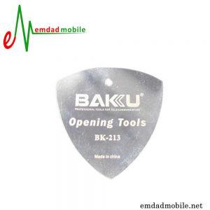 قاب بازکن فلزی تعمیرات موبایل باکو مدل BAKU BK-213