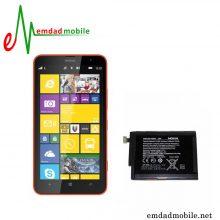 باتری اصلی نوکیا Nokia Lumia 1320 - BV-4BWA