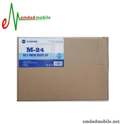 مانیتور 10.1 اینچی Sunshine M-24