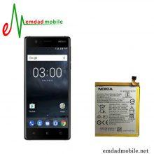 باتری اصلی نوکیا Nokia 3 - HE319