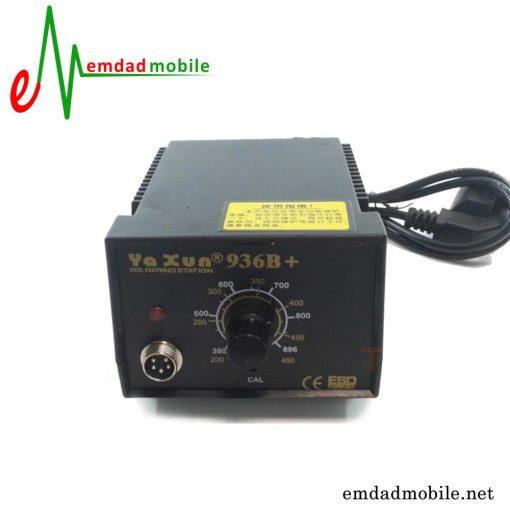 قیمت خرید هویه برقی یاکسون مدل Yaxun YX-936B plus