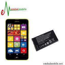 باتری اصلی نوکیا Nokia Lumia 638 - BL-5H