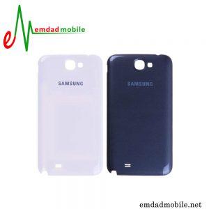 درب پشت گوشی Samsung Galaxy Note 2