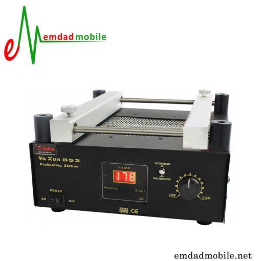 قیمت خرید پری هیتر مدل Yaxun YX-853