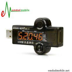 قیمت خرید تستر ولتاژ خروجی شارژر و usb مدل USB Safety Tester Juwei