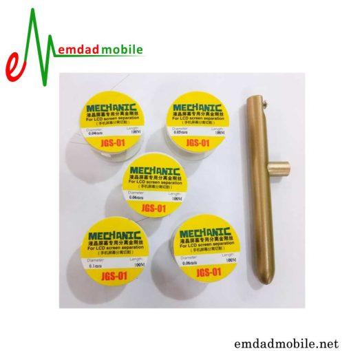 قیمت خرید سیم جدا کننده LCD مدل Mechanic JGS6010