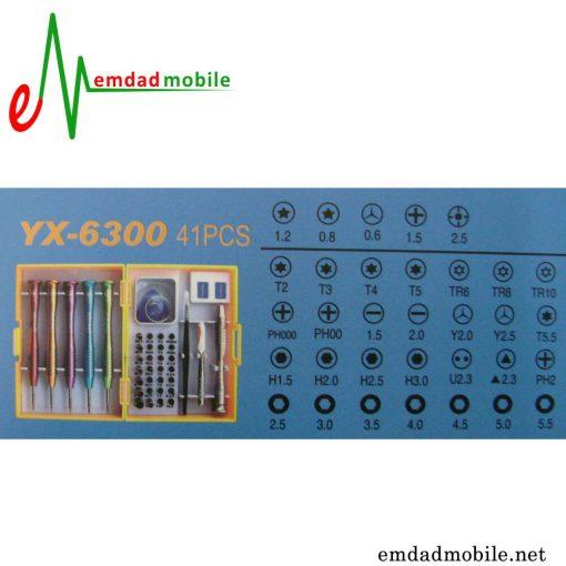 قیمت خرید پک پیچ گوشتی 41 عددی مدل Yaxun YX-6300