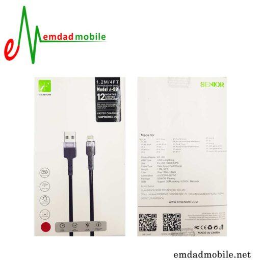 قیمت خرید کابل شارژر kufeng i99