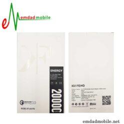 قیمت خرید پاور بانک وایرلس kufeng مدل KF20PD