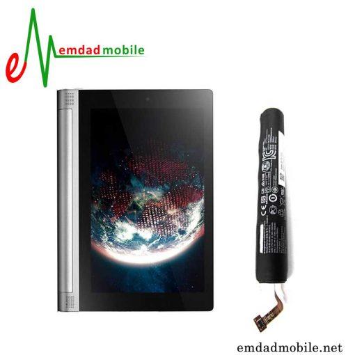 قیمت خرید باتری اصلی تبلت لنوو Lenovo Yoga Tablet 2 8.0