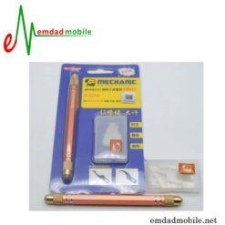 قیمت خرید ست تیغ تعویض IC مدل Mechanic S1018