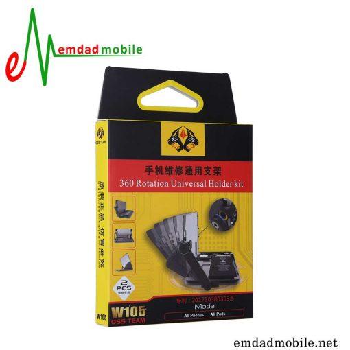 قیمت خرید پایه نگهدارنده LCD آیفون W105