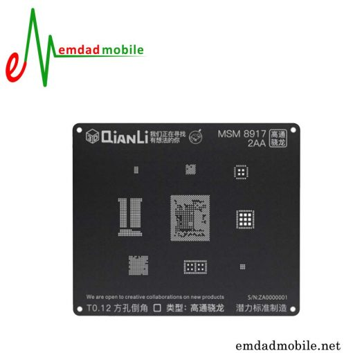 قیمت خرید شابلون 3D ریبال برند کیانلی مدل MSM 8917-2AA