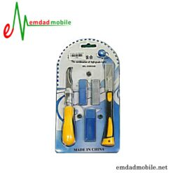 قیمت خرید ست کاتر و تیغ WLXY_9303AB