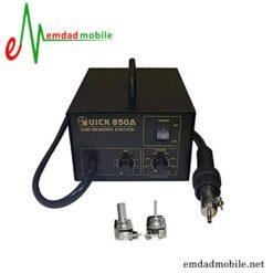 قیمت خرید هیتر تعمیرات موبایل کوییک مدل Quick 850A
