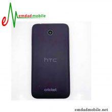 درب پشت گوشی HTC Desire 510