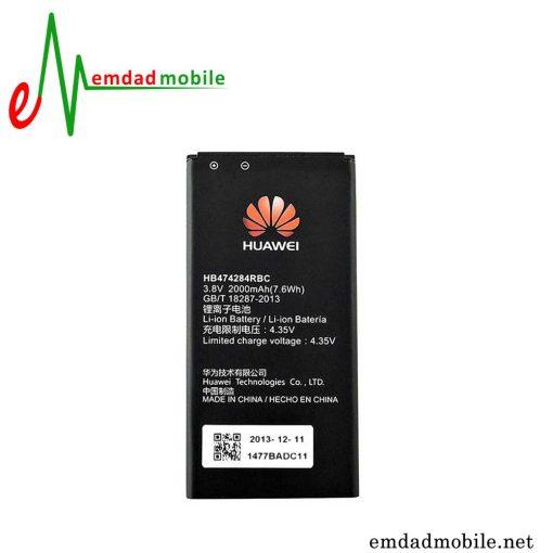 باتری اصلی گوشی هوآوی Huawei Ascend Y560