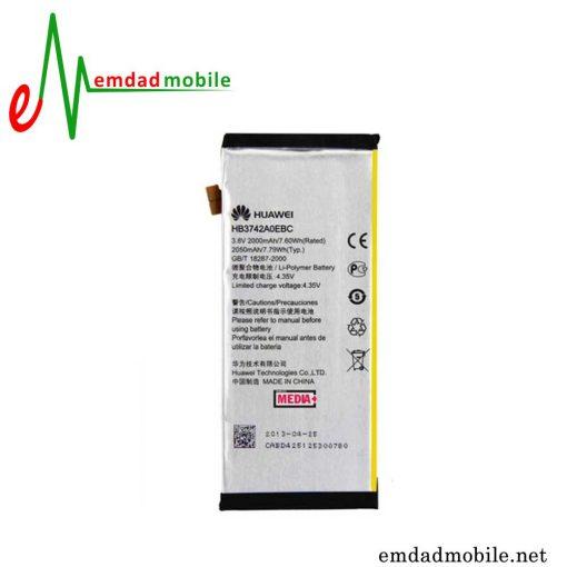 باتری اصلی گوشی هوآوی Huawei Ascend G620s