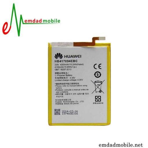 باتری اصلی گوشی هوآوی Huawei Ascend Mate 7