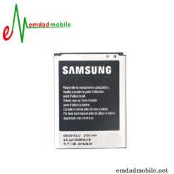 باتری اصلی گوشی سامسونگ گرند Grand Duos-i9082