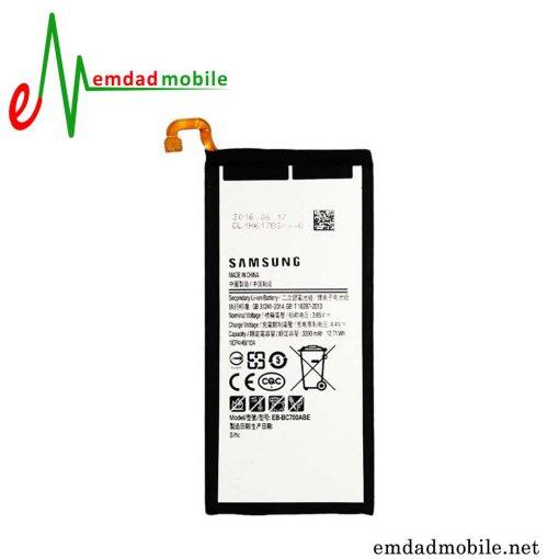 باتری اصلی گوشی سامسونگ Galaxy C7