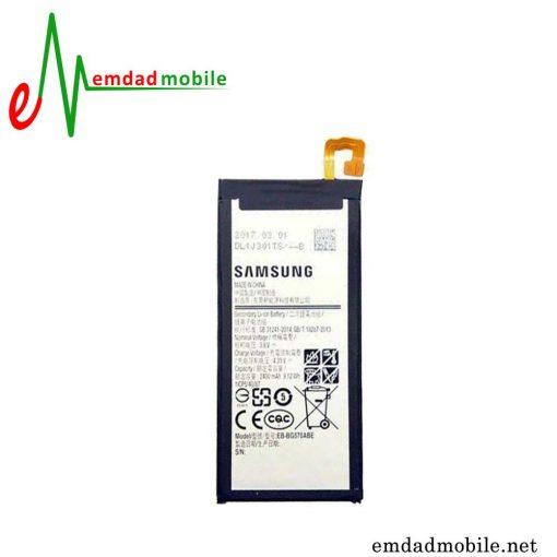 باتری اصلی گوشی سامسونگ Galaxy J5 Prime