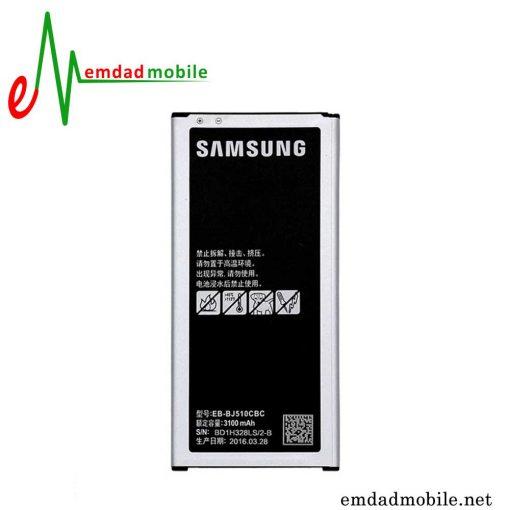 باتری اصلی گوشی سامسونگ Galaxy J5 2016-J510