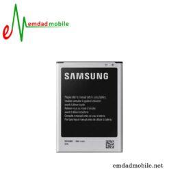 باتری اصلی گوشی سامسونگ Galaxy S4 mini (i9190)
