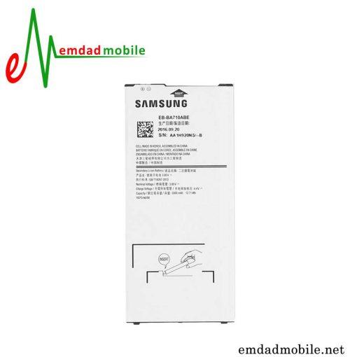 باتری اصلی گوشی سامسونگ Galaxy A7 2016-A710