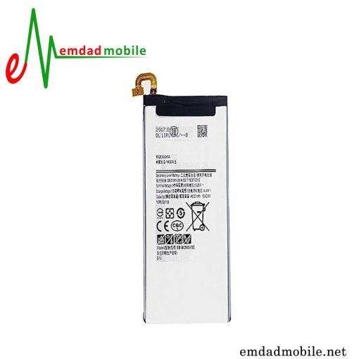 باتری اصلی گوشی سامسونگ Galaxy C9 Pro