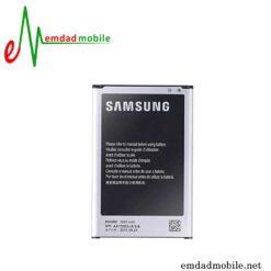 باتری اصلی گوشی سامسونگ نوت3 Note3- N900