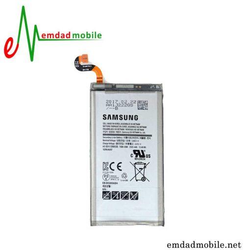 باتری اصلی گوشی سامسونگ Galaxy S9 با آموزش تعویض