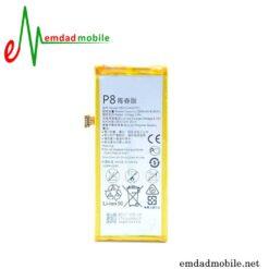 باتری اصلی گوشی هوآوی Huawei Y3 2017