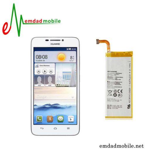 قیمت خرید باتری اصلی گوشی هوآوی Huawei Ascend G630