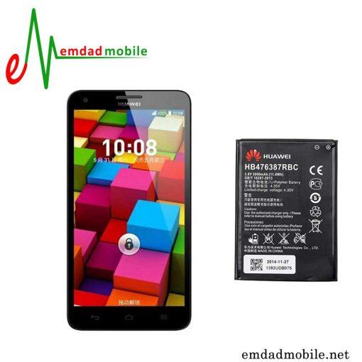 قیمت خرید باتری اصلی گوشی هوآوی Huawei Honor 3X Pro