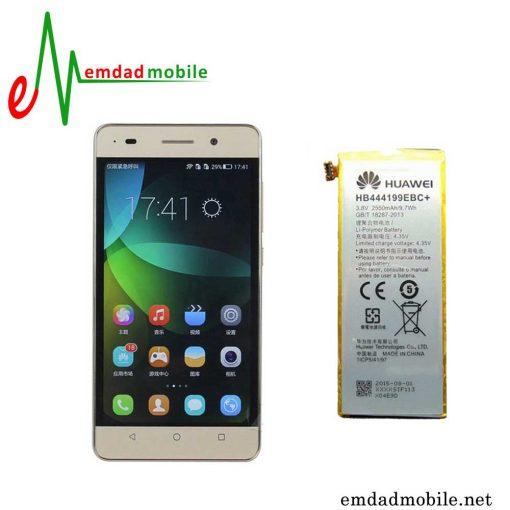 باتری اصلی گوشی هوآوی Huawei Honor 4C