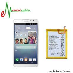 قیمت خرید باتری اصلی گوشی هوآوی Huawei Ascend Mate