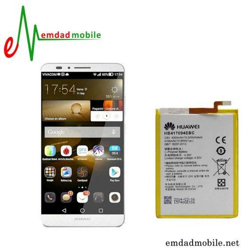 قیمت خرید باتری اصلی گوشی هوآوی Huawei Ascend Mate 7
