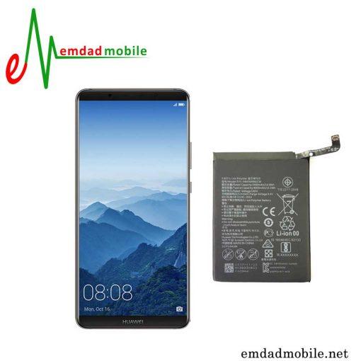 قیمت خرید باتری اصلی گوشی هوآوی Huawei Mate 10 Pro با آموزش تعویض