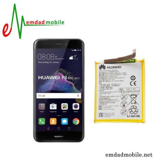 باتری اصلی گوشی هوآوی Huawei P8 lite 2017-Honor 8 lite