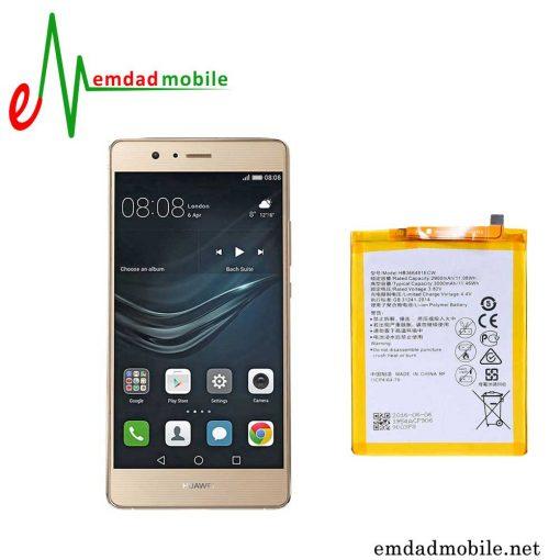 قیمت خرید باتری اصلی گوشی هوآوی Huawei P9 Lite با آموزش تعویض
