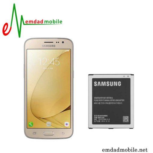 باتری اصلی گوشی سامسونگ 2016 Galaxy J2 Pro