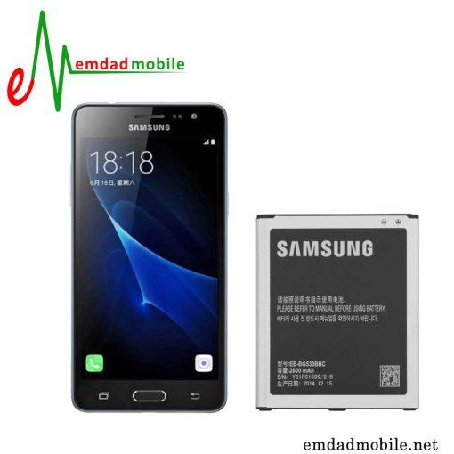 باتری اصلی گوشی سامسونگ Galaxy J3 Pro