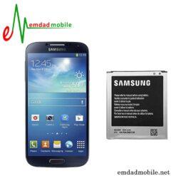 باتری اصلی گوشی سامسونگ Galaxy S4-i9500- i9505