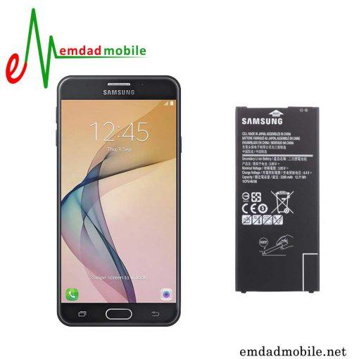 باتری اصلی گوشی سامسونگ Galaxy J7 Prime