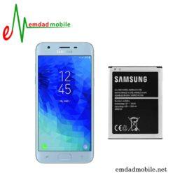 باتری اصلی گوشی سامسونگ Galaxy J3 2018