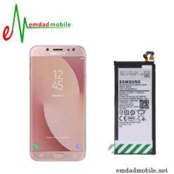 باتری اصلی گوشی سامسونگ Galaxy J7 Pro- J730