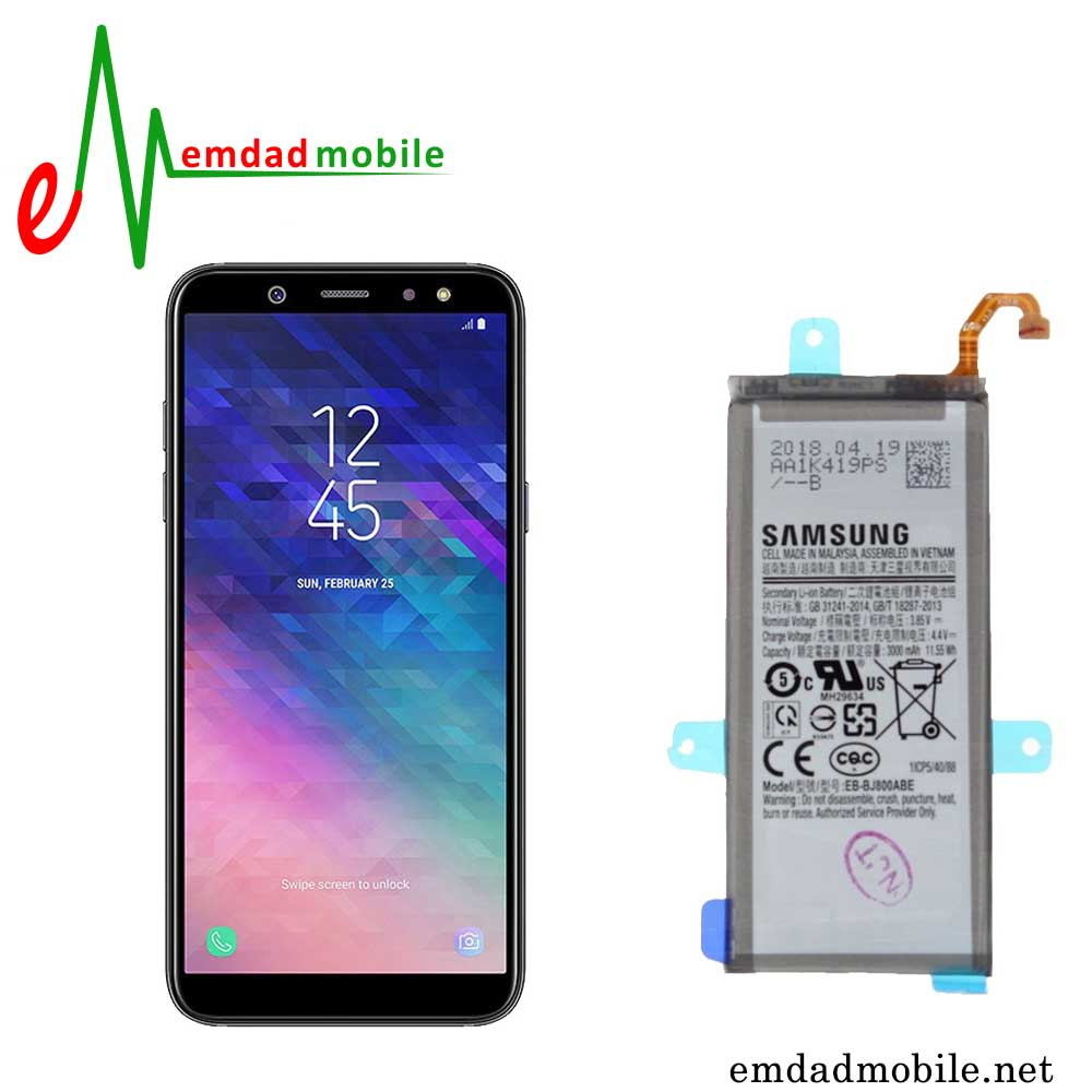 قیمت گوشی a6